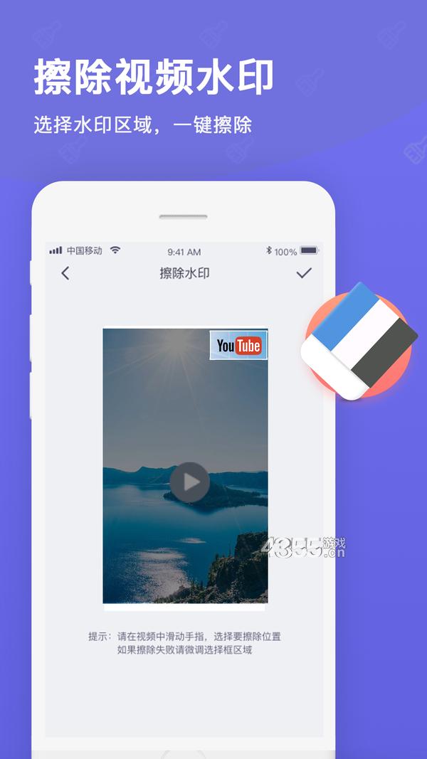 视频微剪辑app