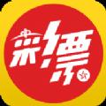 234飞翔彩票app