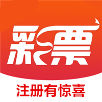05年彩票app