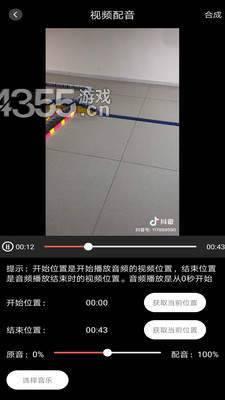 颜值视频编辑app