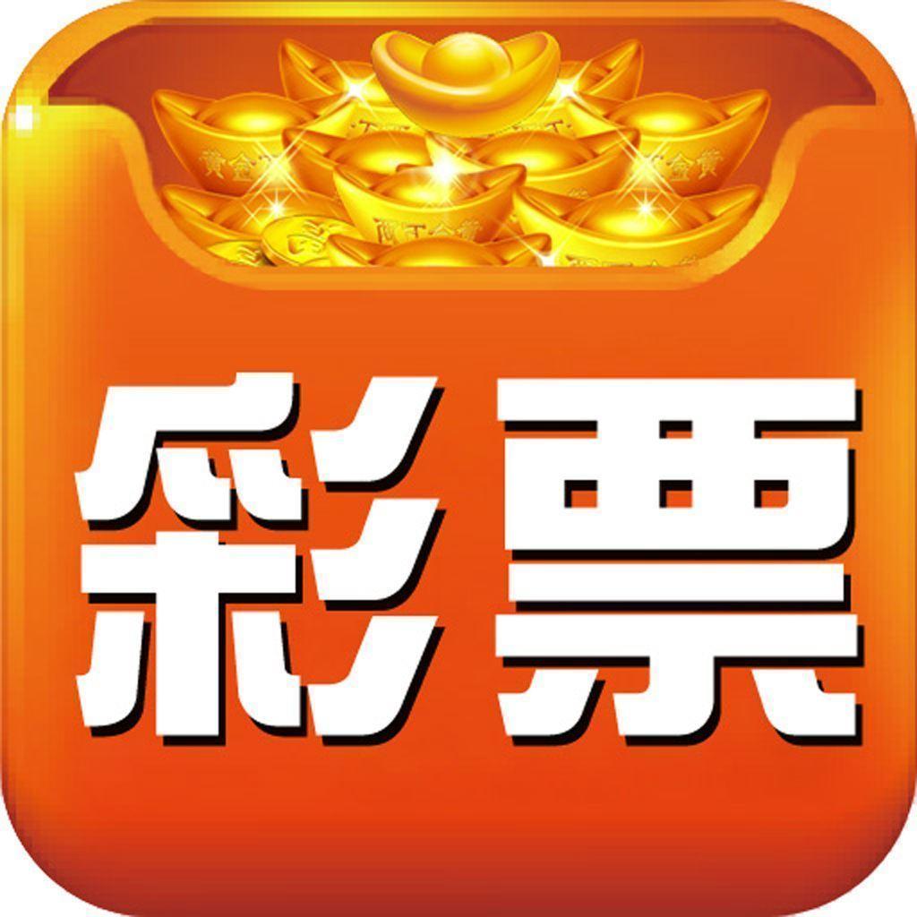 新国际彩票app手机版
