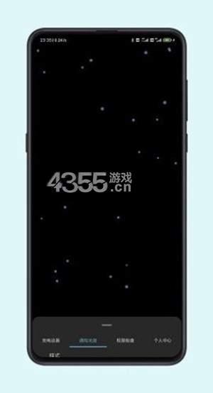 光兮app
