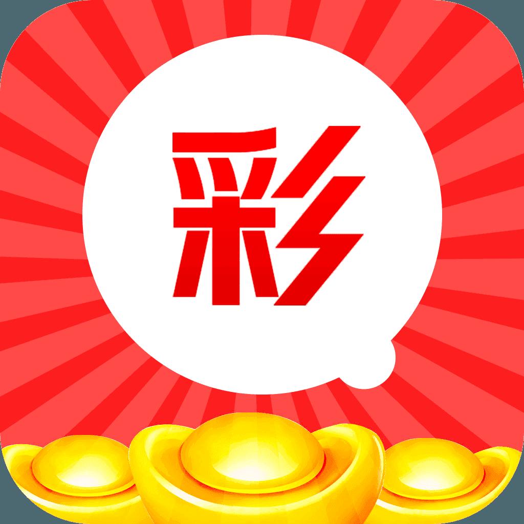 921彩票手机版app
