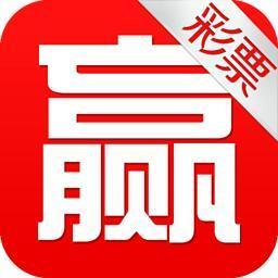 全发国际彩票app