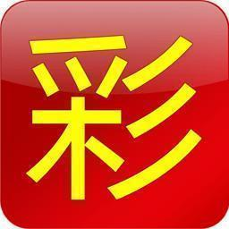444cp彩票app