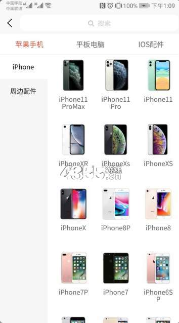 乐邦达app