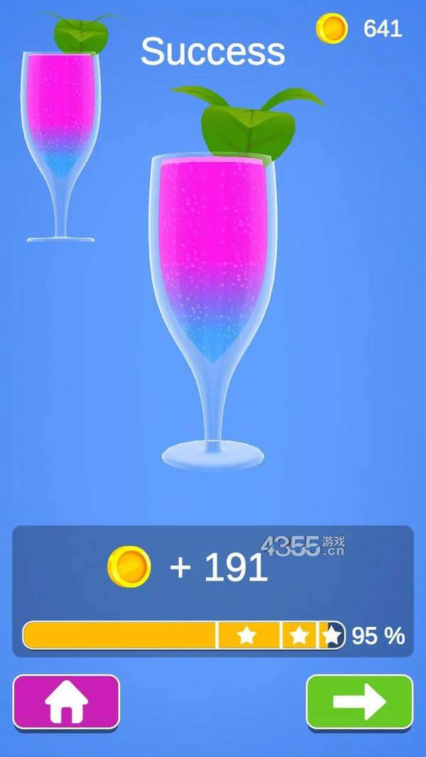 调酒大师2020