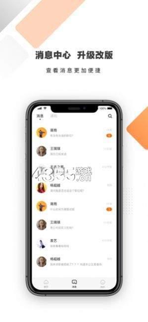 多米招聘app