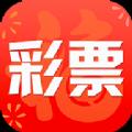 520彩票app