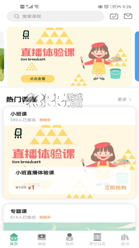 匠造画世界app