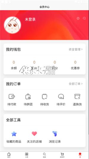 树熊诚品app