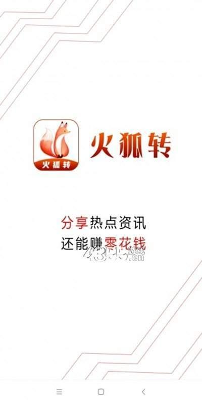 火狐转app