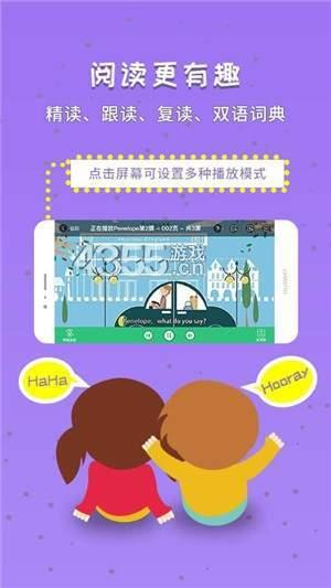 小达人教育app