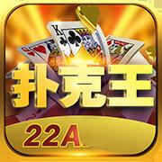 扑克王棋牌手机版
