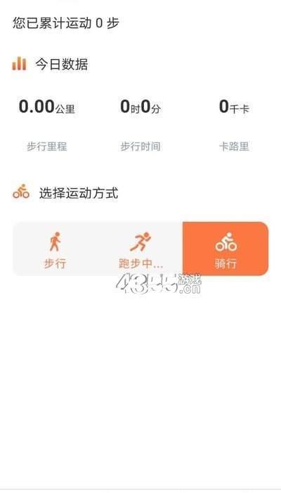 运动泡泡app