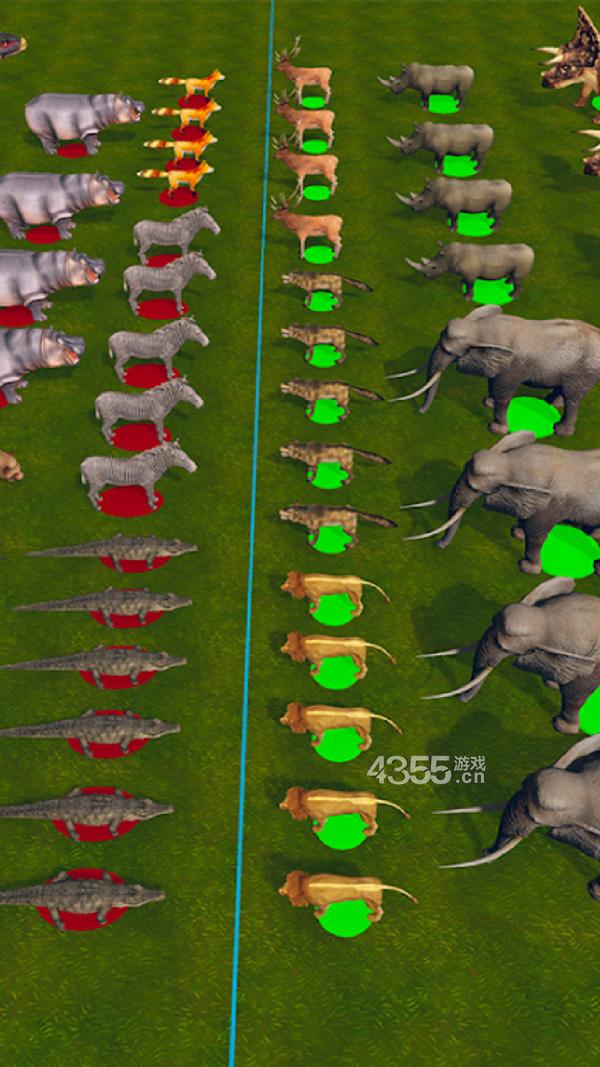 生物对战模拟器手机版