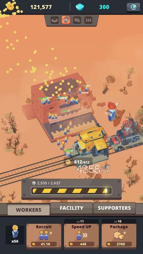铁路建筑师