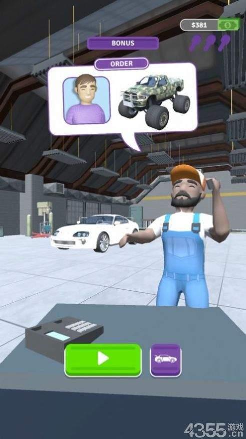 汽车制造商3D