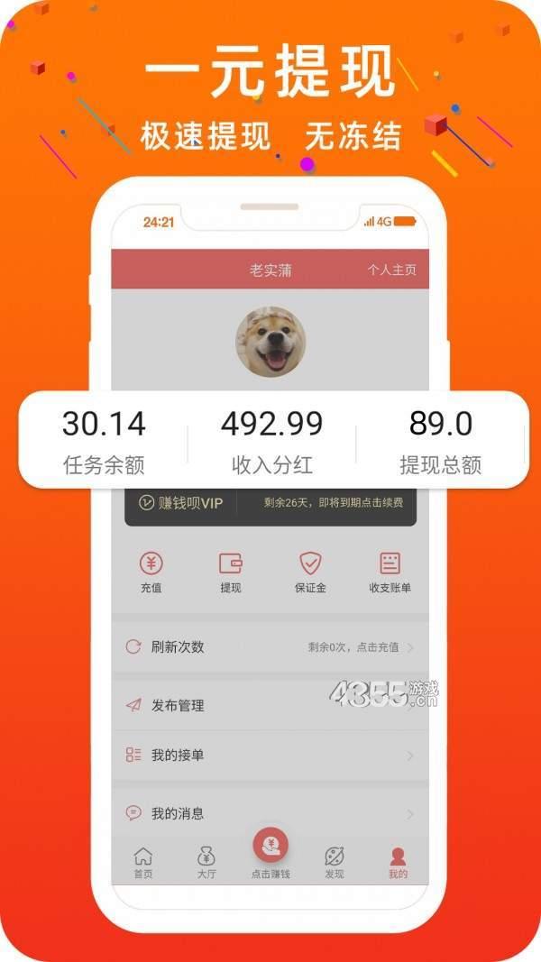 米来乐app
