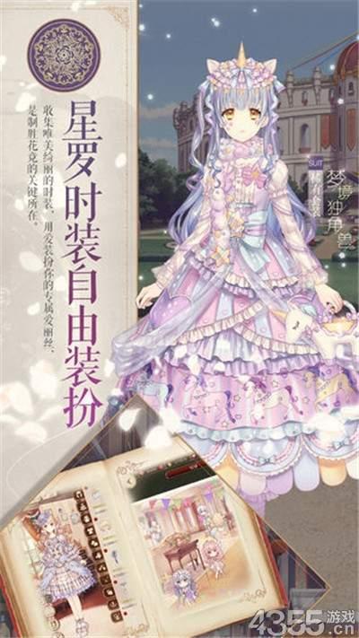 爱丽丝的衣橱中文破解版