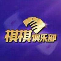 棋棋俱乐部大将军联盟扎金花