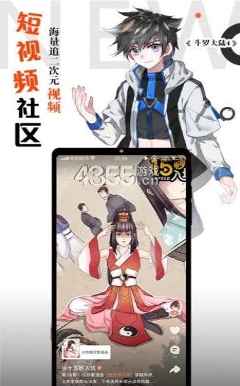 胡椒漫画2021