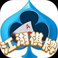 江湖棋牌(送金币)