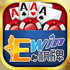 ewin娱乐棋牌手机版本