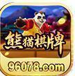 如意熊猫棋牌96078