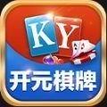 开元21棋牌最新版
