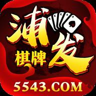 浦发娱乐app