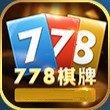 778棋牌(原老易发棋牌)