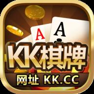 棋牌kkqp游戏