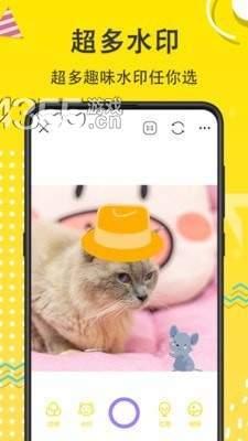 宠物动漫相机官方版