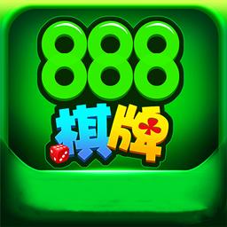 888棋牌优惠活动大厅