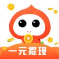 桃子星球app红包版