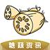 糖藕资讯红包版