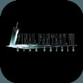 最终幻想7EverCrisis重置版