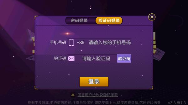 金牌互娱大联盟(上下分)