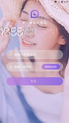 探密app