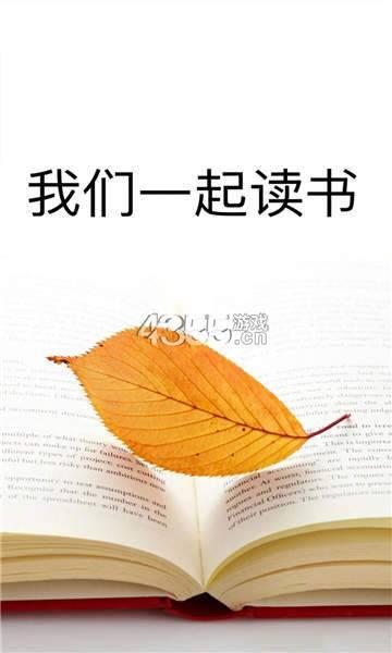 岛屿小说官方版