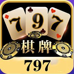 797qpvom棋牌