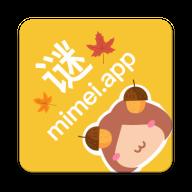 谜妹漫画破解版Mimei