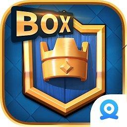 皇室战争盒子手机版
