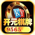 开元9565棋牌