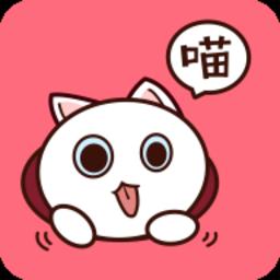 喵咖漫画3.03官方版