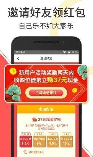 云音短视频赚钱app