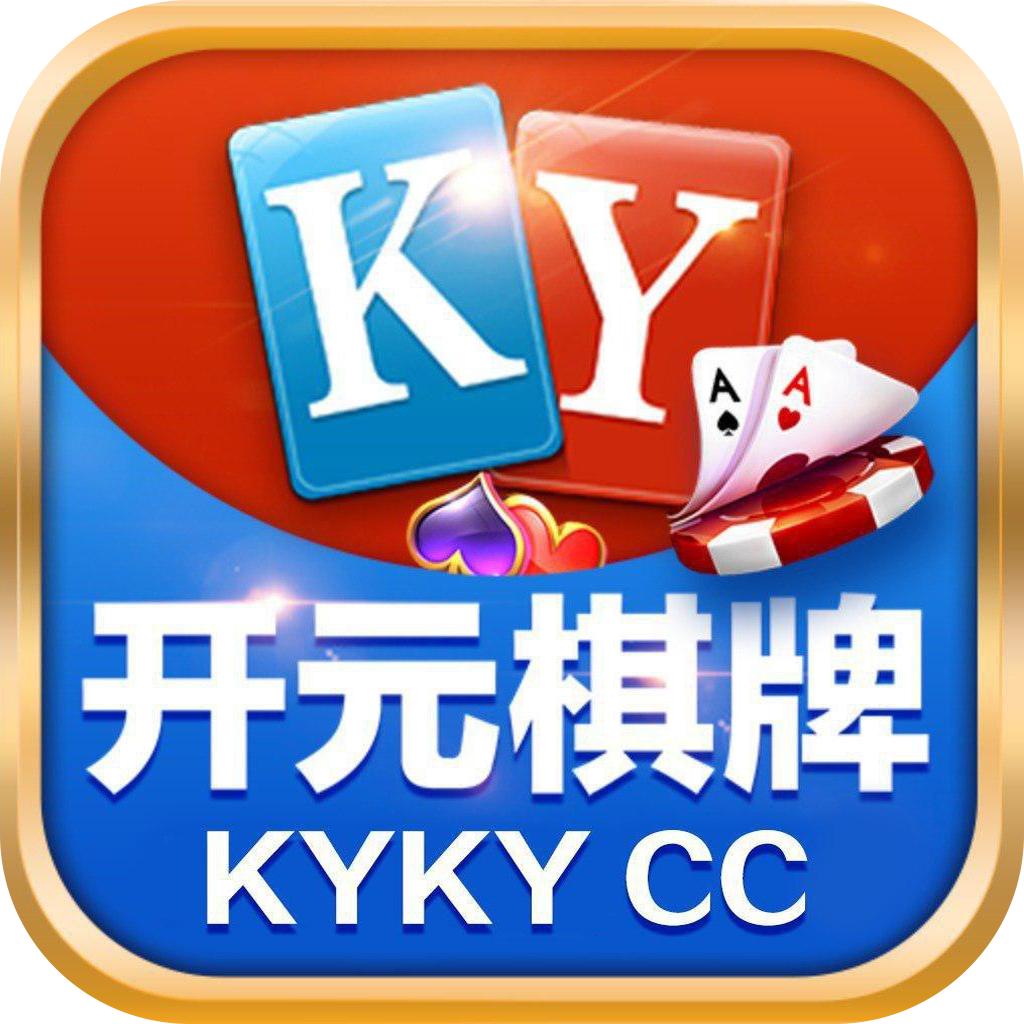kykycc63棋牌