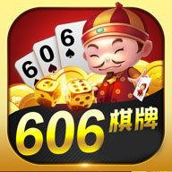 606棋牌牛牛