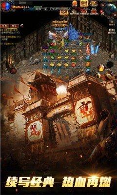 上海创文龙皇传说